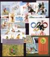 Laos Lot Sport ** komplette Serien ( S 105 )