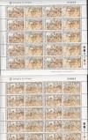 Zypern 2 Kleinbogen ** 1989 Kinderspiele ( K 175 )
