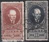 Sowjetunion Mi. Nr. 296 - 297 A o gez. 12 1/2 Freim. Lenins