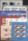 Russische F�rderation  7 verschiedene Kleinbogen 2008 o (KB 14 )