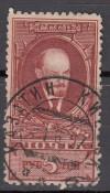 Sowjetunion Mi. Nr. 297 C o Lenin 5 R gez�hnt L 10 1/2
