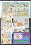 Lot Tiermotive Hunde **  ( S 1495 )