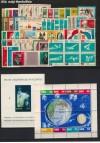 DDR 1962 ** komplett