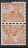 Zusammendruck Berliner Bauten 1949 Zd - Mi. SK 2 **