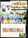 Laos Lot verschiedene ** komplette Serien ( S 104 )
