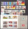 Niederlande Lot ** kompletter Ausgaben 1976 - 1979 ( S 981 )