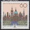Bund Mi. Nr. 1491 ** 750 Jahre Hannover