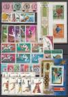 Olympische Spiele Superlot kompletter ** Ausgaben ( S 787 )