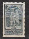 Frankreich Mi. Nr. 256 I  ** Bauwerk 3 Fr