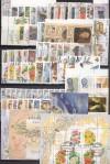 Russische F�rderation Luxus Jahrgang 1999 o komplett ( S 1465 )