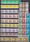 Niederlande Super Lot DS ** 5er Streifen mit Nr. ( S 939 )