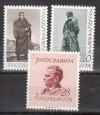 Jugoslawien Mi. Nr. 693 - 695 ** Geburtstag Tito