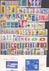 Rum�nien Jahrgang 1963 ** komplett mit B - Ausgaben ( S 1234 )