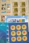 Russische F�rderation  6 verschiedene Kleinbogen 2009 ** ( K 11 )