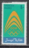 DDR Spendenmarke mit Frankaturkraft Mi. Nr. I ** 1971