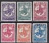 Luxemburg Mi. Nr. 259 - 264 **  Kinderhilfe 1934