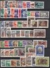 Superlot kompletter gestempelter Ausgaben 1949 - 1951  ( S 1476 )