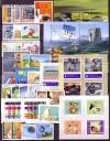 Schweiz Jahrgang 2005 komplett Mi. Nr. 1906 - 1950 **