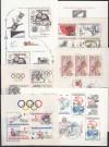 Tschechoslowakei Blocklot 1983 - 1984 ** ( S 1046 )
