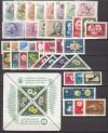 Ungarn Lot * Falz Ausgaben 1956 - 1959 ( S 1058 )