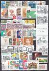 Mexico Lot kompletter ** Ausgaben der 70 - 80 er Jahre ( S 1176 )