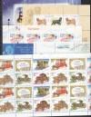 Russische F�rderation  6 verschiedene Kleinbogen ** 2002 - 2005  ( K 4 )