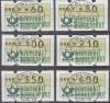 Bund ATM Satz DBP Emblem  Mi.  1.1 hu VS 8 o