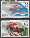 Berlin 1986 Mi. Nr. 751 - 752 ** Schwimm-EM