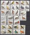 Aitutaki  Vogelserie 1981 alle 16 Paare **  ( S 1796 )