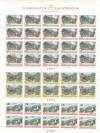 Liechtenstein Kleinbogen Mi. Nr. 1148 - 1150 **  Dorfansichten II
