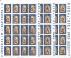 Liechtenstein Kleinbogen Mi. Nr. 1120 - 1122 **  Weihnachten 1995