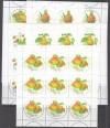 Russische Föderation Mi. 1113 - 1117 ** Kleinbogensatz Früchte