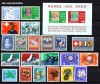 Schweiz Jahrgang 1965 komplett Mi. Nr. 808 - 830 **