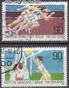 Berlin 1982 Mi. Nr. 664 - 665 o Sporthilfe