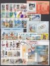 Olympische Spiele Los Angeles 1984 kpl. ** Ausgaben ( S 791 )