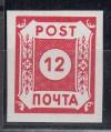 SBZ Ostsachsen Mi. Nr. 41 ** sogenannte POSCHTA