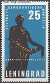 DDR Mi. Nr. 1048 ** Gedenkstätte Leningrad