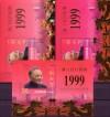 VR China Block 90,91 und 91 I alle ** von 1999