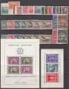 Albanien Lot ** komplette Ausgaben 1925 - 1945 mit Bl. 2,3  ( S 2015 )