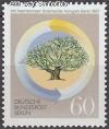 Berlin 1987 Mi. Nr. 786 ** Botanischer Kongre�