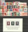 DDR 1958 ** komplett