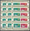 Schweiz Engroposten 15 x Block 15 ** Briefmarkenausstellung ( S 1842 )