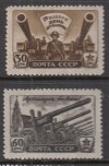 Sowjetunion Mi. Nr. 997 - 998 **  Tag der Artillerie