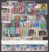 Lot Großbritanien komplette ** Ausgaben aus 1970 - 1974  ( S 2226 )