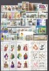 Guernsey Superlot kompletter ** Ausgaben 1983 - 1985 ( S 2269 )