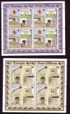 Gibraltar 2 Kleinbogen 1990 ** Postgeb�ude ( K 166 )