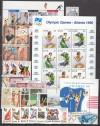 Olympische Spiele Atlanta Lot kompletter ** Ausgaben ( S 790 )