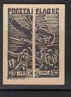 Kriegsgefangenenlagerpost Woldenberg Mi. Nr. 7 (*) SD gepr�ft