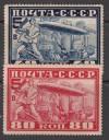 Sowjetunion Mi. Nr. 390 - 391 A ** Besuch LZ 127 eng gezähnt
