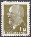 DDR Mi. Nr. 1540 ** Walter Ulbricht